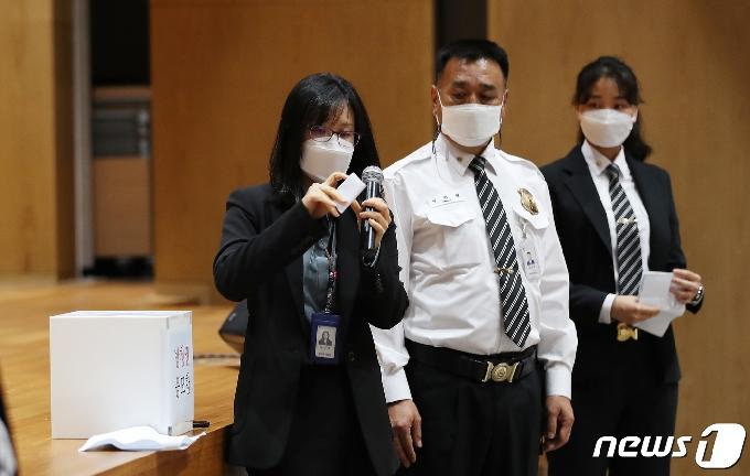 '이재용 불법승계' 재판 관심 별로…첫방청 경쟁률 1.87대1