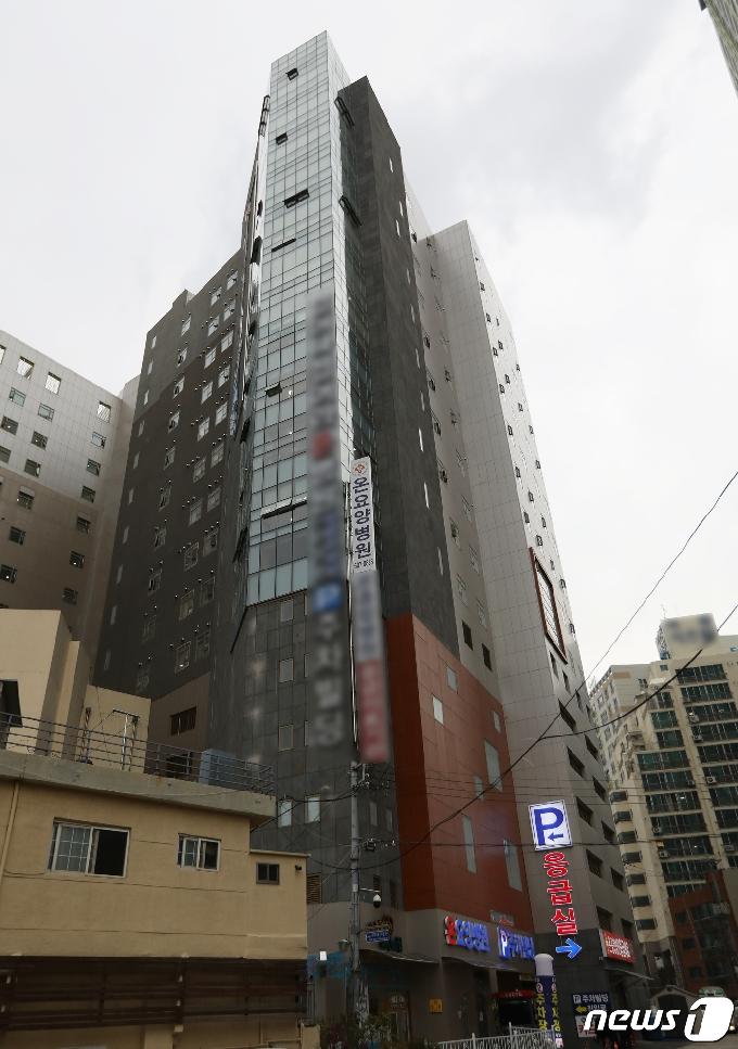 [사진] 부산 온요양병원 10층 병동 코호트격리