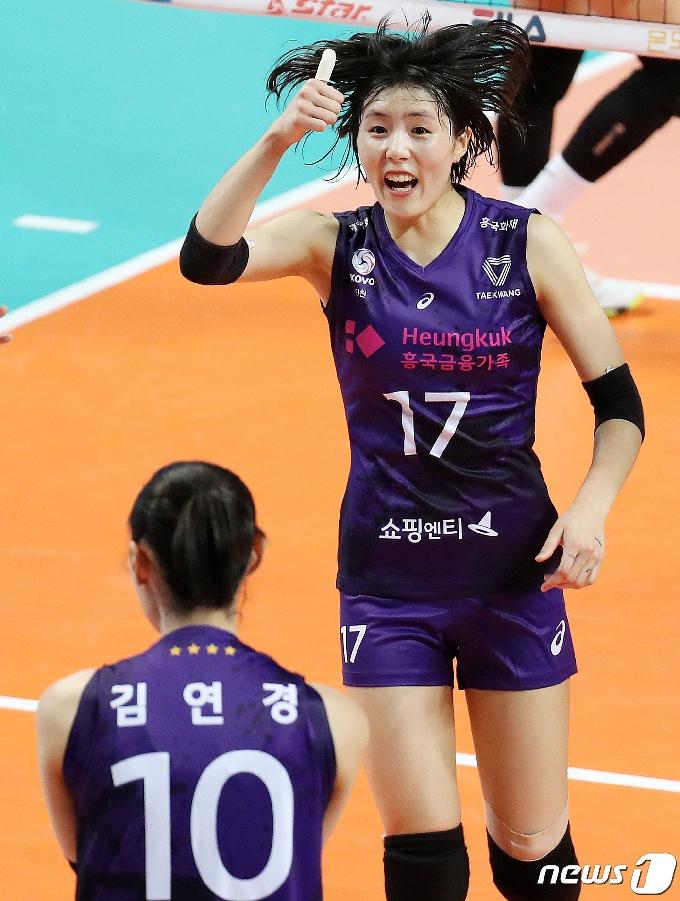 [사진] 이재영 '연경언니 최고!'