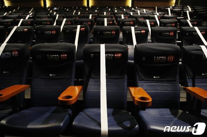 [사진] 영화관 한 칸 씩 띄어 앉아요