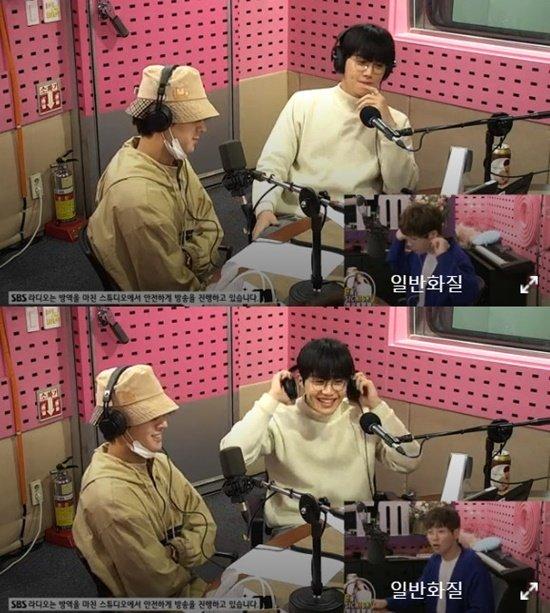 SBS 파워FM '딘딘의 뮤직하이' 보이는 라디오 캡처 © 뉴스1