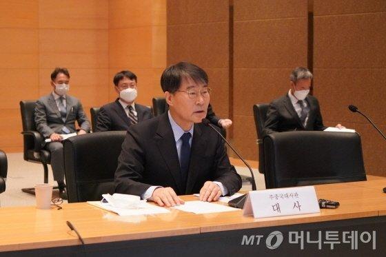 21일 장하성 주중 한국대사가 국정감사에서 의원들의 질문에 답하고 있다./사진=베이징 특파원단
