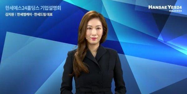 김지원 한세엠케이&한세드림 대표