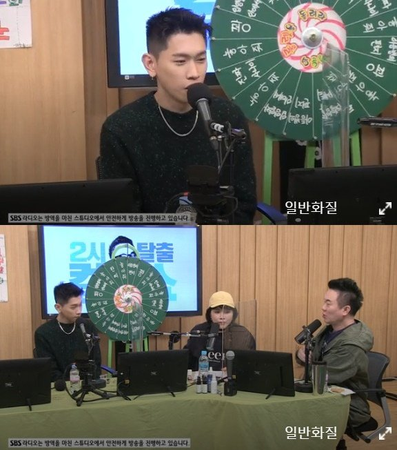 SBS 파워FM '두시탈출 컬투쇼' 보이는 라디오 캡처© 뉴스1
