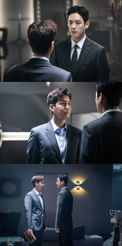 사진제공=SBS '앨리스' © 뉴스1