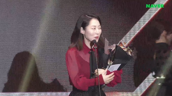 강말금 부일영화상/네이버TV © 뉴스1