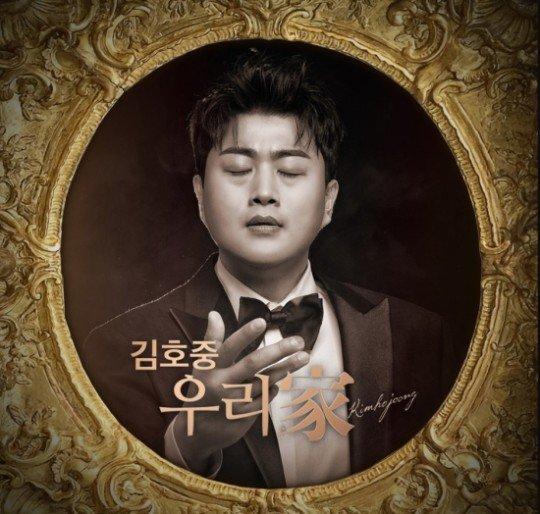 김호중, '수난시대'에서 '성공시대'로…중장년 팬덤 VS '어덜트' 시장개척