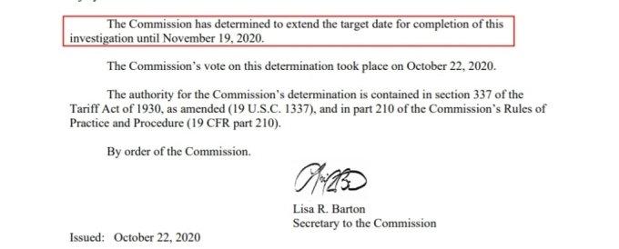 미국 국제무역위원회(ITC)는 대웅제약과 메디톡스 간 소송 최종결론 일정을 다음 달 6일에서 19일로 연기한다고 밝혔다./사진=ITC홈페이지