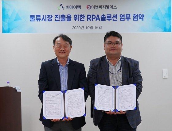 오인호 이앤씨지엘에스 대표(사진 오른쪽)와 박한규 비에이템 대표가 업무 협약을 체결하고 기념사진을 찍고 있다/사진제공=이앤씨지엘에스