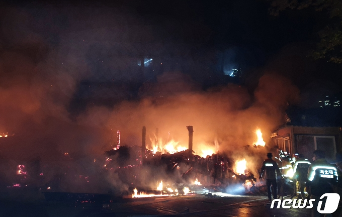 [사진] 상주 남장사 암자 화재