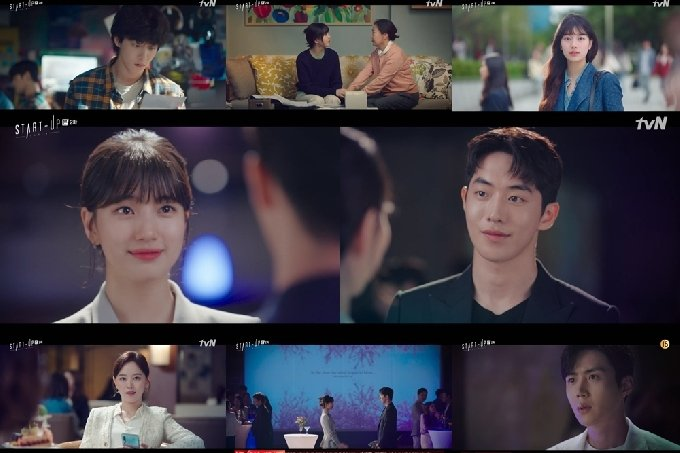 tvN 캡처© 뉴스1