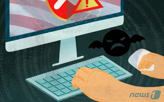 미 재무부, 시설 파괴 악성소프트웨어 개발 러 연구소 제재