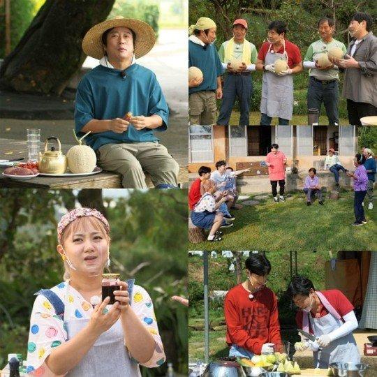 사진=KBS 2TV '랜선장터-보는 날이 장날' © 뉴스1