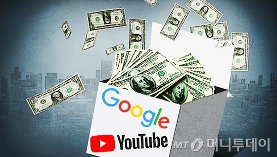"""""""구글과 짬짜미? 악의적""""…반박 성명 낸 뿔난 통신사"""
