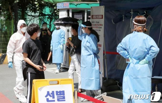 서울서 구로구 가족 관련 3명 등 17명 신규 확진