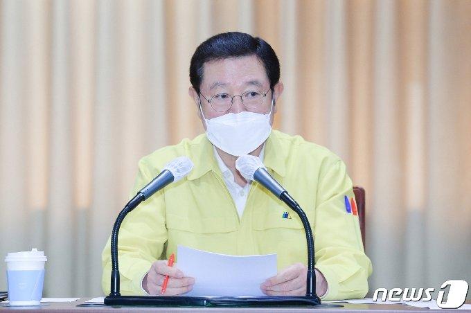 이용섭 광주시장 자료 사진./뉴스1 © News1