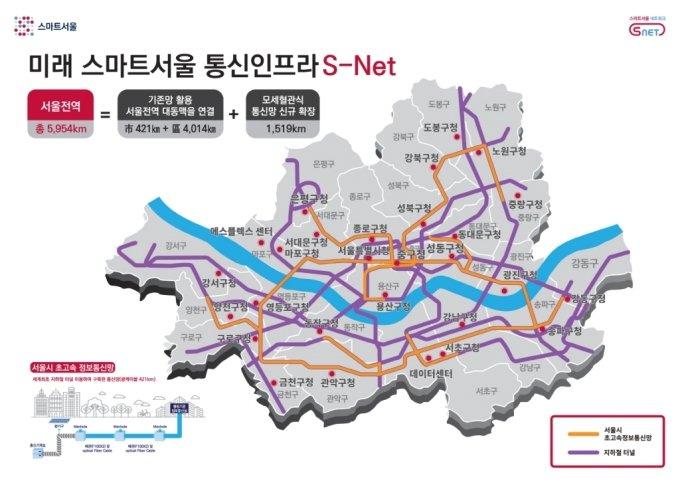 서울시 전체 S_Net 지도./자료=서울시 제공