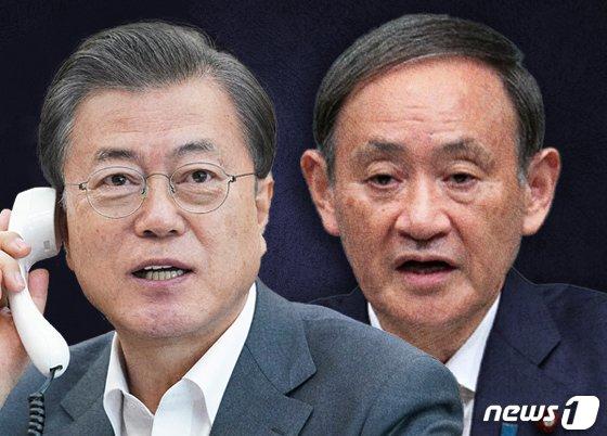 문재인 대통령과 스가 요시히데 일본 총리© News1 이지원 디자이너