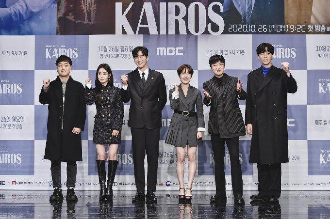 '카이로스'/MBC © 뉴스1