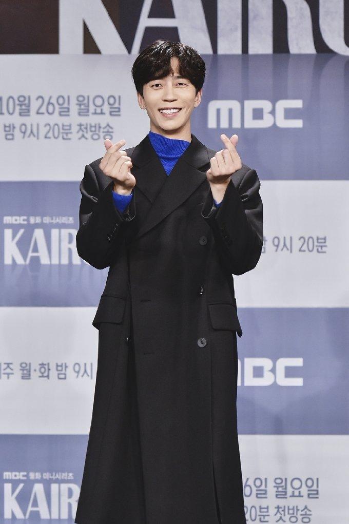 신성록/MBC © 뉴스1