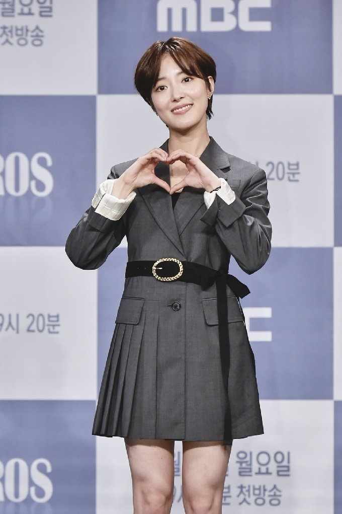 이세영/MBC © 뉴스1