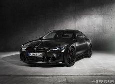 전세계 150대·국내선 단 3대만 판다..BMW '뉴 M4 컴페티션 쿠페xKITH'