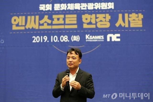 김택진 엔씨소프트 대표 /사진 제공=엔씨소프트