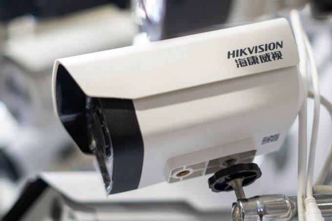 하이크비전 CCTV 카메라/사진=AFP