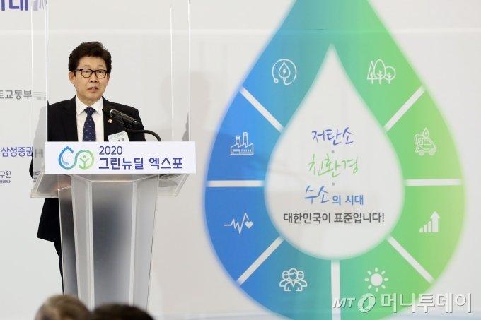 조명래 환경부 장관이 28일 서울 동대문디자인플라자에서 열린 '2020 그린뉴딜 엑스포' 개막식에서 기조연설을 하고 있다. / 사진=이기범 기자 leekb@