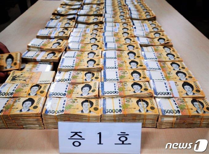 (사진은 기사내용과 직접 관련 없음) © News1 황덕현 기자