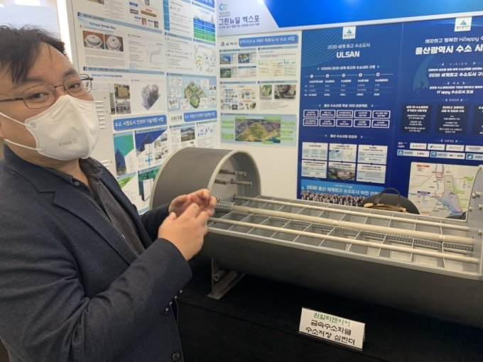 채길병 원일티엔아이 연구소 차장이 수소저장합급 실린더 기술 원리에 대해 설명하고 있다. /사진=이민하 기자