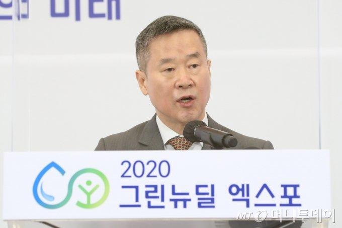 홍선근 머니투데이 회장이 28일 서울 동대문디자인플라자에서 열린 '2020 그린뉴딜 엑스포' 개막식에서 환영사를 하고 있다. / 사진=이기범 기자 leekb@