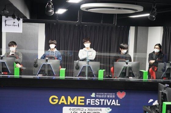 수성대, 지역 최초로 'e-스포츠 대회' 열어