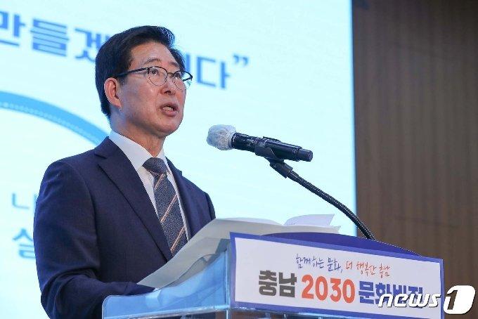 양승조 충남도지사가 29일 도청 대회의실에서 열린 '충남 2030 문화비전' 선포식에서 향후 계획에 대해 설명하고 있다. © 뉴스1