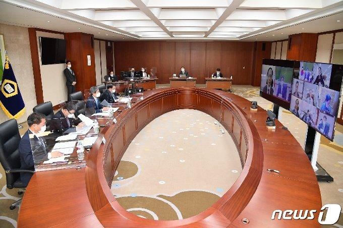 제9차 사법행정자문회의(대법원 제공)© 뉴스1