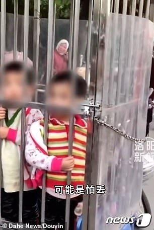 (중국 두인 캡쳐) © 뉴스1