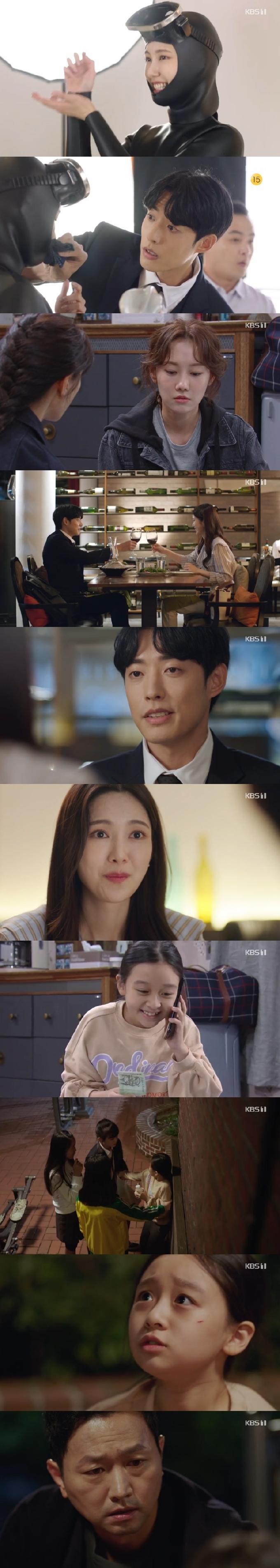 '누가 뭐래도' 나혜미X정헌 핑크빛 기류…김유석, 김하연 구했다(종합)
