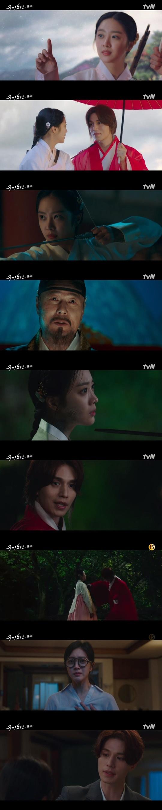 [RE:TV] '구미호뎐' 전생 속 조보아, 이무기 빙의 자처…이동욱과 혈투