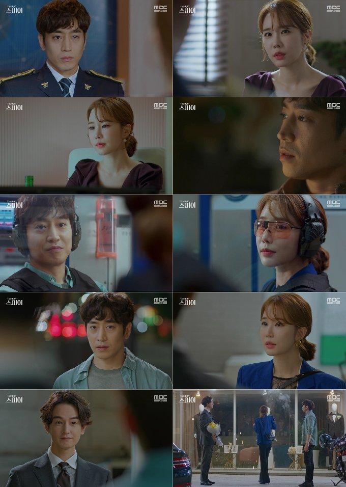 사진=MBC '나를 사랑한 스파이' 방송화면 갈무리 © 뉴스1