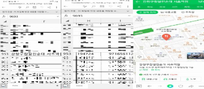 """김봉현 """"윤석열과 상갓집"""" 지목…변호사는 그 시간에 '식당 결제'"""