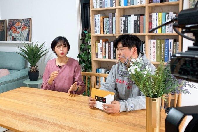 지난달 21일 서울 마포구 한 스튜디오에서 진행된 '키키TV' 인터뷰 현장. /사진=조동휘 기자