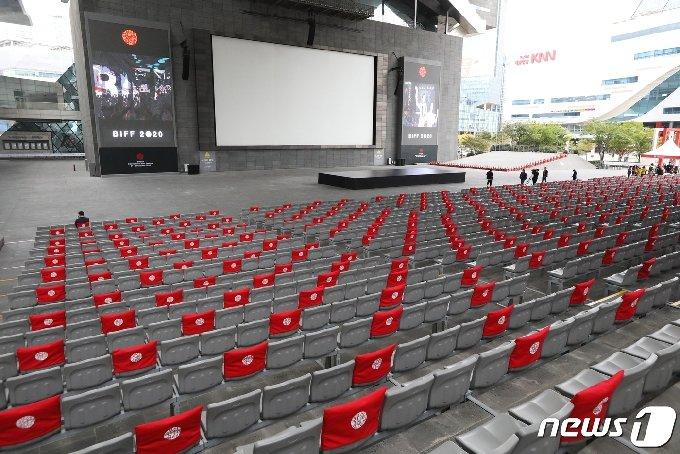 제25회 부산국제영화제(BIFF)가 개막한 21일 부산 해운대구 영화의전당 야외상영관 좌석에 거리두기가 표시되어 있다. 2020.10.21/뉴스1 © News1 여주연 기자