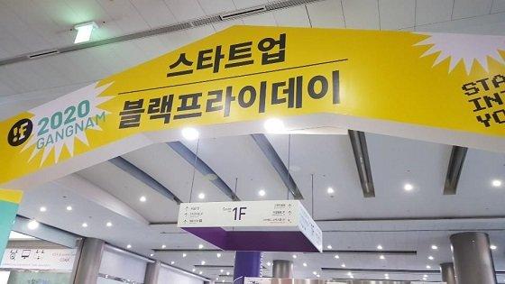 'IF 페스티벌' 전경/사진제공=알엠지