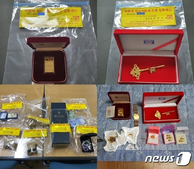 전북도 광역징수기동반이 지방세 고액체납자에 대한 가택수색에서 압수한 물품들.(전북도 제공)2020.10.30/© 뉴스1