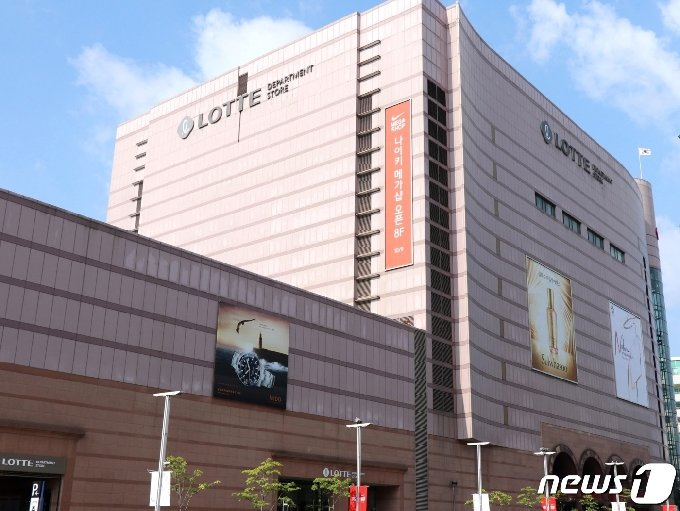 롯데백화점 대전점 전경.© 뉴스1