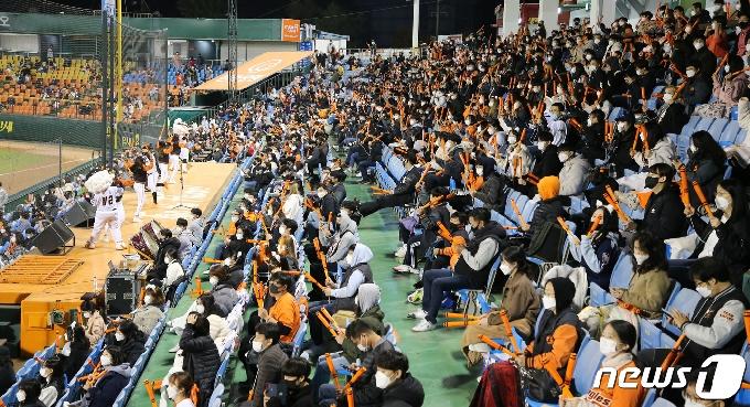 [사진] 팬들의 응원