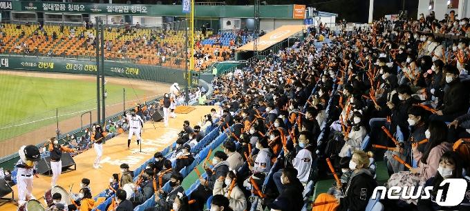 [사진] 한화팬들의 응원