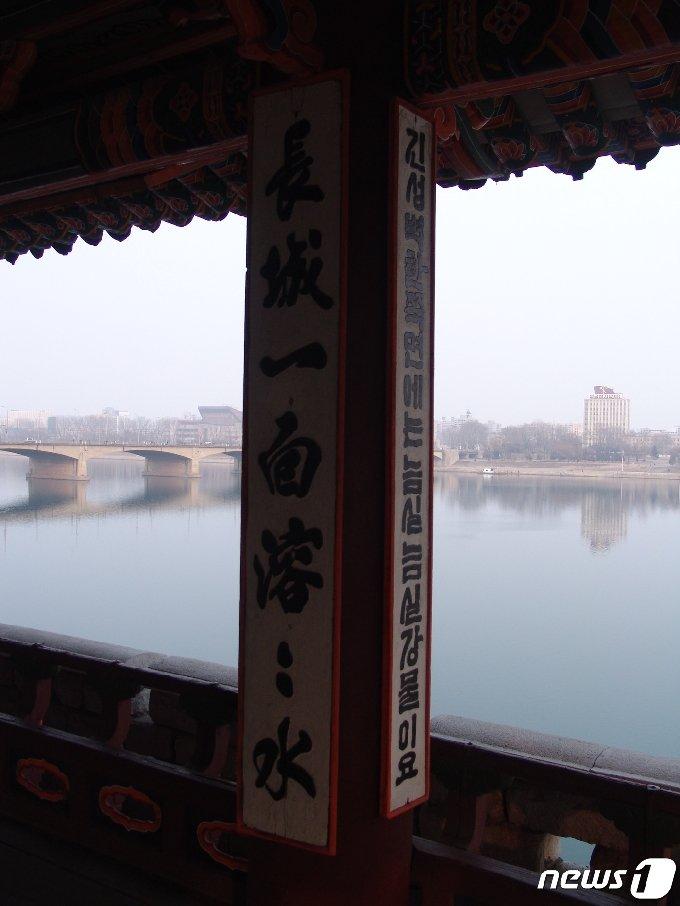 평양 연광정 기둥에 걸려 있는 고려 시인 김황원의 글씨. (미디어한국학 제공) 2020.10.31. © 뉴스1