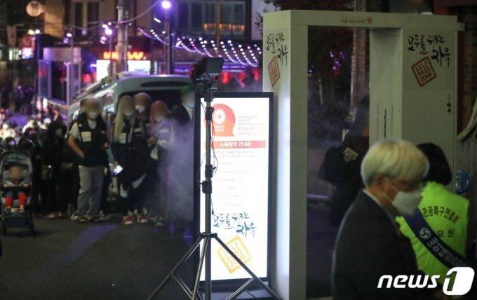 핼러윈 데이인 31일 저녁 서울 용산구 이태원동 일대를 찾은 시민들이 '방역게이트'를 통과하고 있다. /사진=뉴스1
