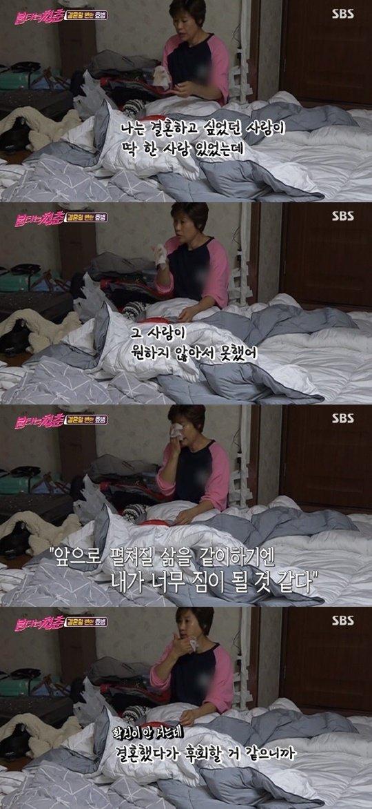 SBS '불타는 청춘' © 뉴스1